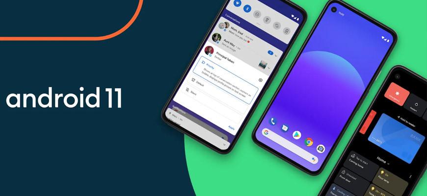 Как получить список установленных приложений в Android 11